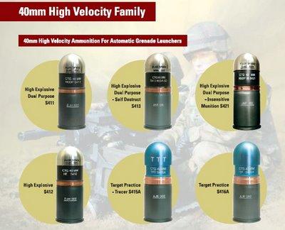 40mm annunition ST Kinetics