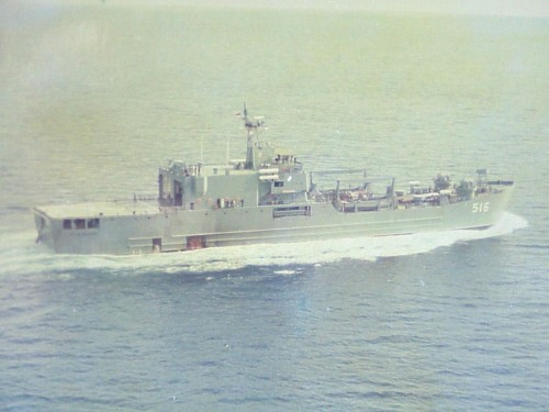 KRI Teluk Banten 516 (LST varian komando)