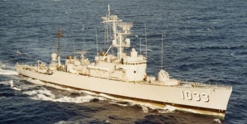 USS Claude Jones (DE-1033). Sebelum berubah nama menjadi KRI Monginsidi, destroyer escort ini bernama USS Claude Jones