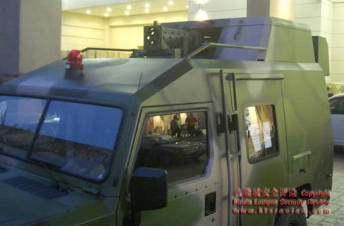 Posisi ketika antena radar dilipat ke dalam body kendaraan