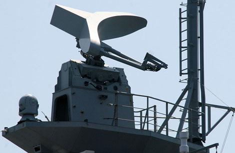 Tampilan radar SCANTER 4100
