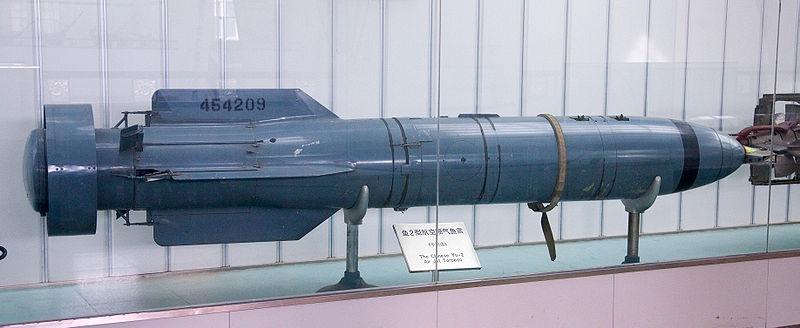 Torpedo Yu-2 buatan Cina