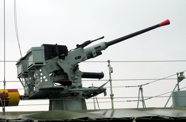 Bofors 40mm/L70