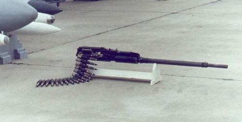 Tampilan laras GSh-30-1.