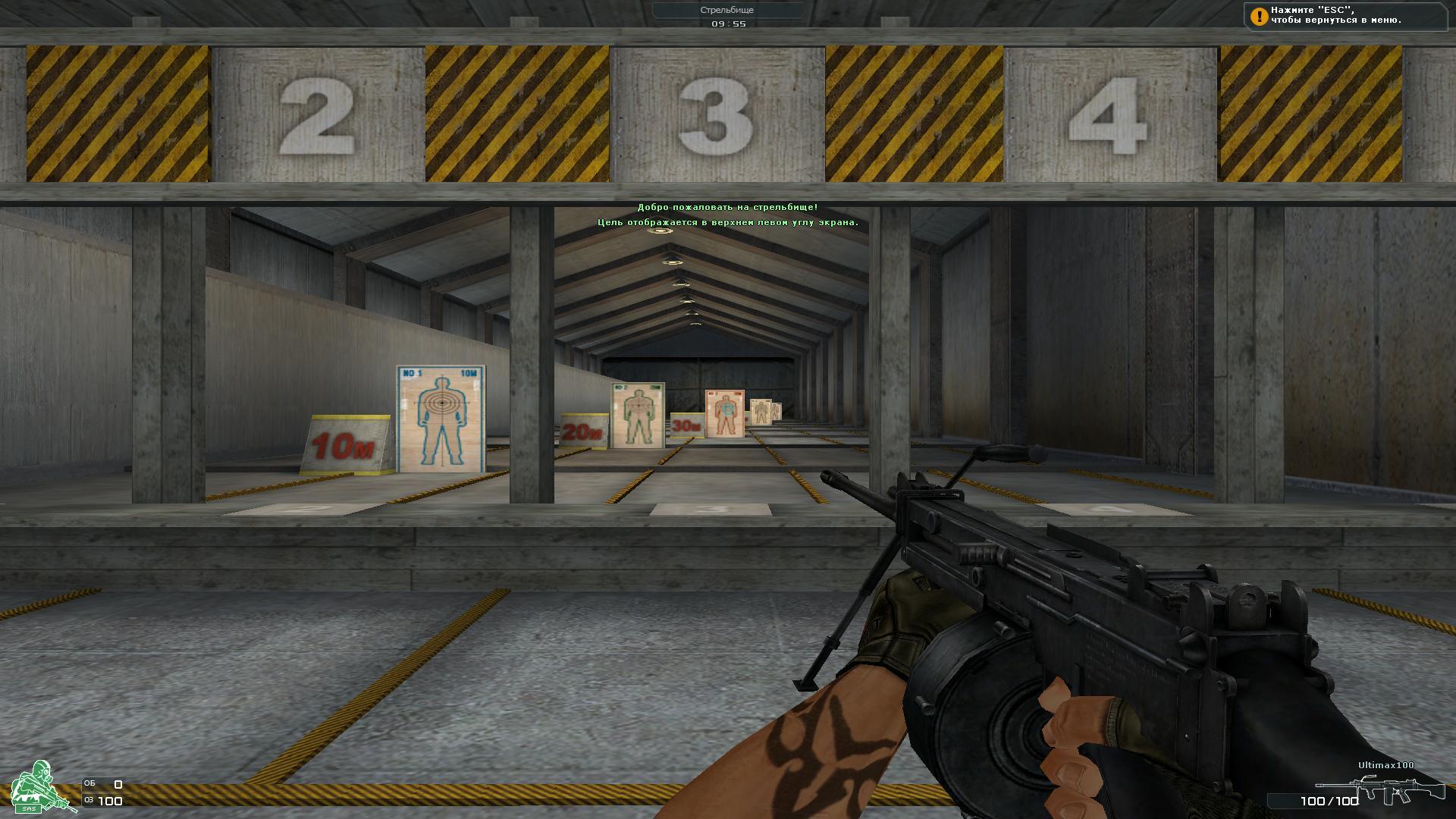 Ultimax juga kondang dalam game action di desktop/PC.