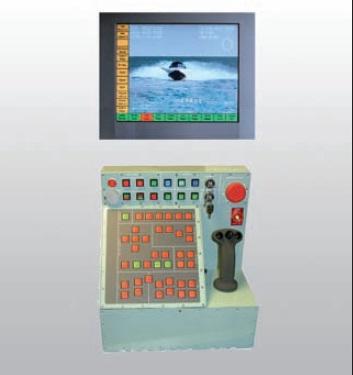 Remote operator console DS 30B.