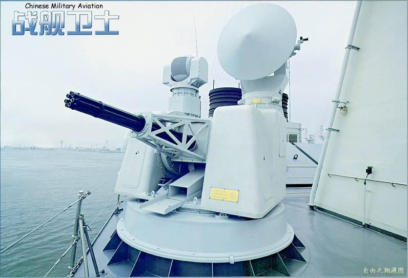 тип 730