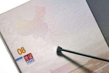 Lembar halaman Visa pada paspor Tiongkok.