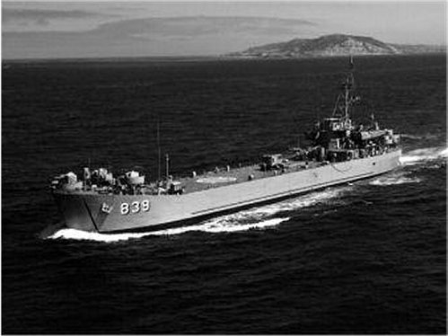 USS Iredell_County LST-839