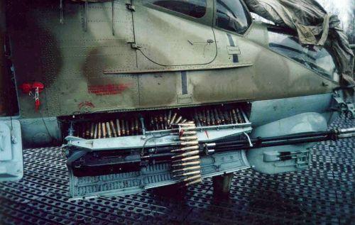 Konfigurasi ruang amunisi.