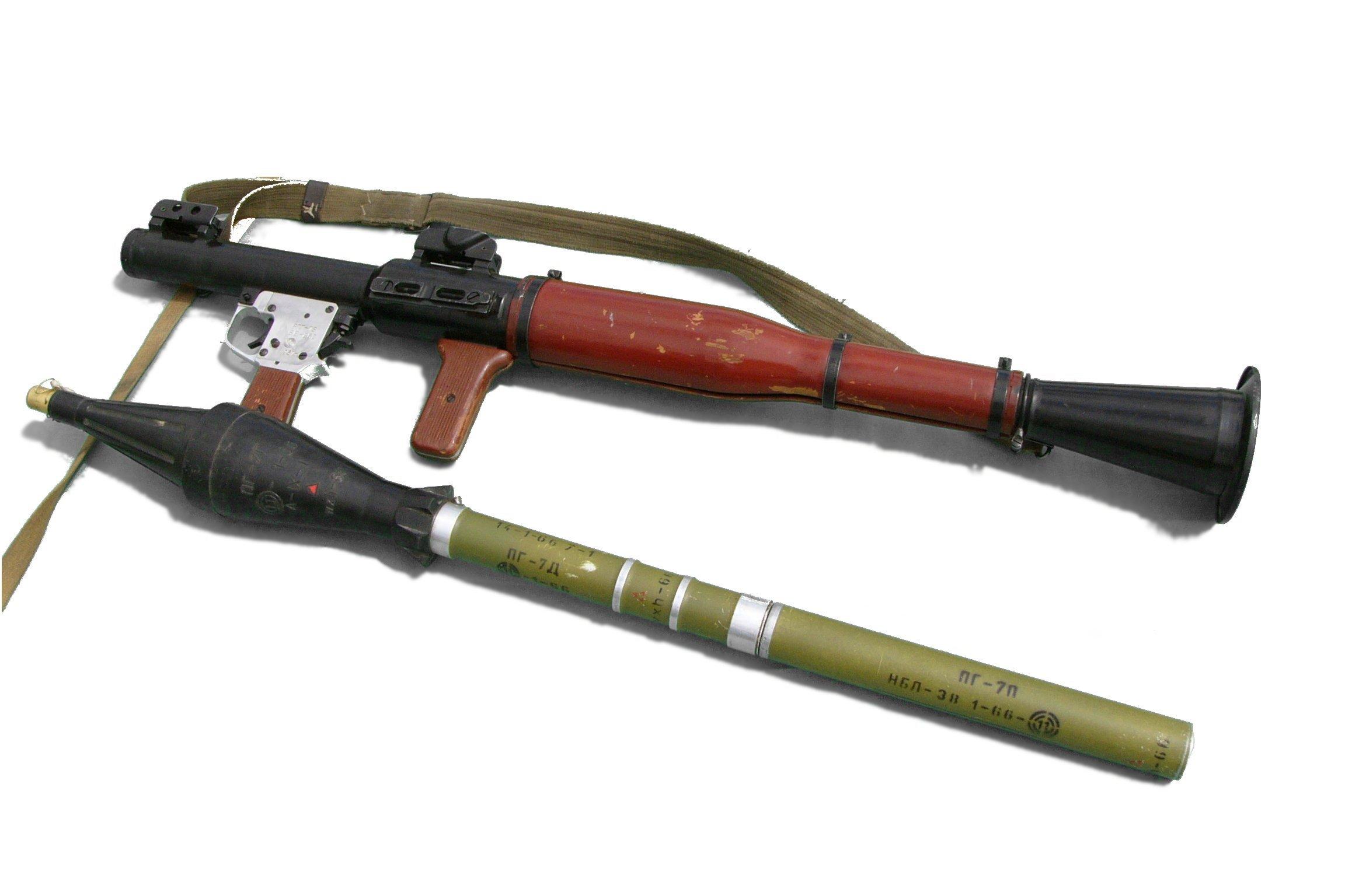 RPG-7_detached