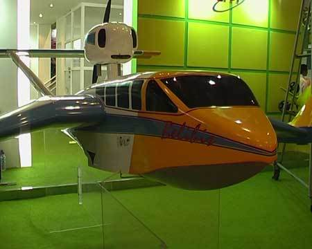 Salah satu prototipe Belibis.
