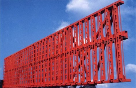 Large Vertical Aperture (LVA) MSSR 2000-I