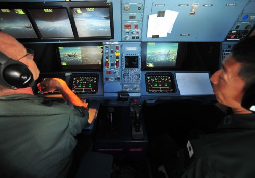 Terminal pengendali air refuelling pada teknik boom di Airbus A330 MRTT AU Australia.